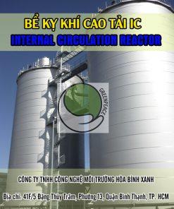 Bể kỵ khí cao tải IC